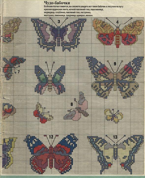 Вот такие бабочки получаются.  Схемы вышивки крестиком.