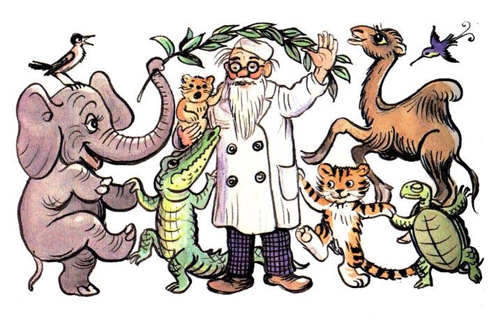 Сценарий обезьяна и айболит